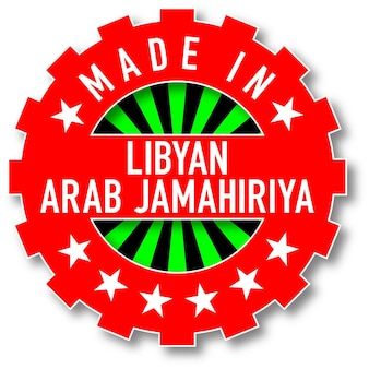 Fabriqué dans le timbre de couleur du drapeau de la jamahiriya arabe libyenne. illustration vectorielle