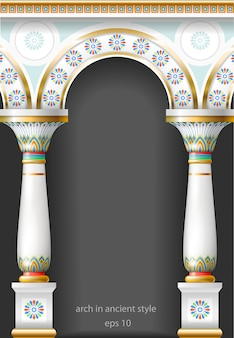 Fabuleux arc antique de style oriental