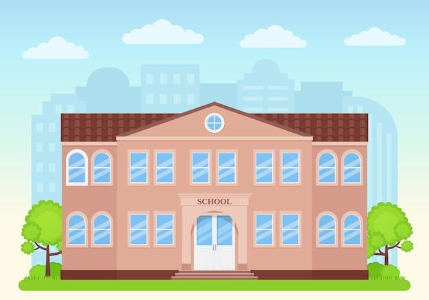 Façade du bâtiment de l'école. illustration. vue de face de l'école