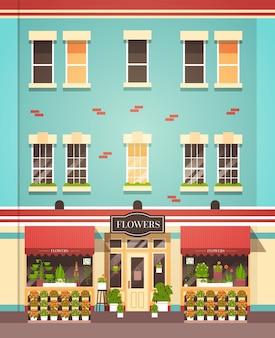 Façade de magasin de fleuriste décorée de fleurs rue magasin extérieur illustration verticale plate