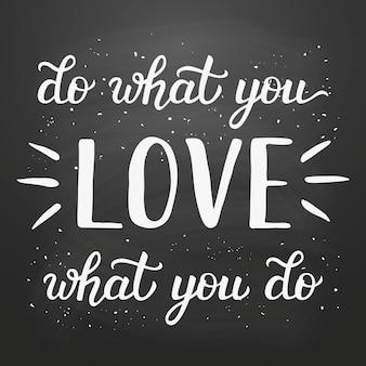 Fais ce que tu aimes écrire