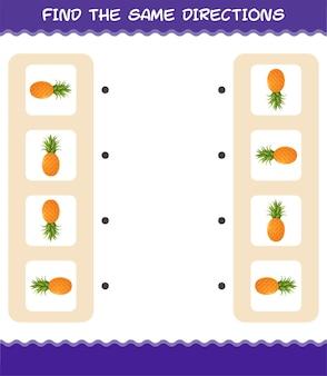 Faites correspondre les mêmes directions de l'ananas. jeu de correspondance. jeu éducatif pour les enfants et les tout-petits de la maternelle
