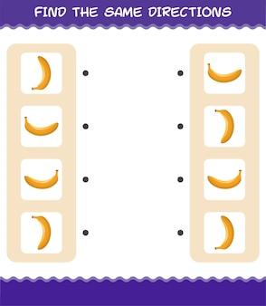 Faites correspondre les mêmes directions de banane. jeu de correspondance. jeu éducatif pour les enfants et les tout-petits de la maternelle