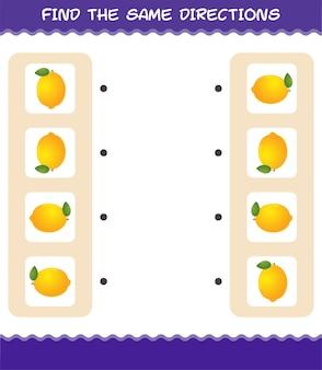 Faites correspondre les mêmes directions de citron. jeu de correspondance. jeu éducatif pour les enfants et les tout-petits de la maternelle