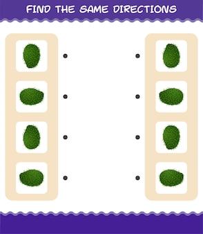 Faites correspondre les mêmes directions de corossol. jeu de correspondance. jeu éducatif pour les enfants et les tout-petits de la maternelle