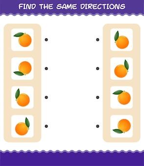 Faites correspondre les mêmes directions de l'orange. jeu de correspondance. jeu éducatif pour les enfants et les tout-petits de la maternelle