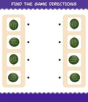 Faites correspondre les mêmes directions de pastèque. jeu de correspondance. jeu éducatif pour les enfants et les tout-petits de la maternelle