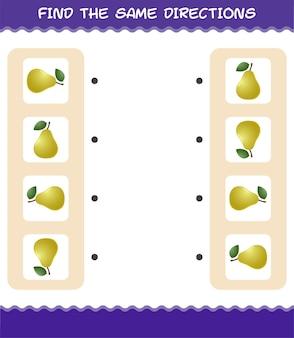 Faites correspondre les mêmes directions de poire. jeu de correspondance. jeu éducatif pour les enfants et les tout-petits de la maternelle