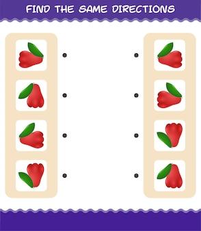 Faites correspondre les mêmes directions de pomme rose. jeu de correspondance. jeu éducatif pour les enfants et les tout-petits de la maternelle