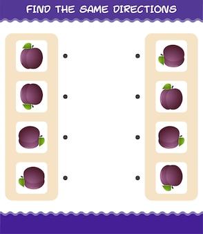 Faites correspondre les mêmes directions de prune. jeu de correspondance. jeu éducatif pour les enfants et les tout-petits de la maternelle