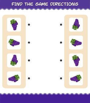 Faites correspondre les mêmes directions de raisin. jeu de correspondance. jeu éducatif pour les enfants et les tout-petits de la maternelle