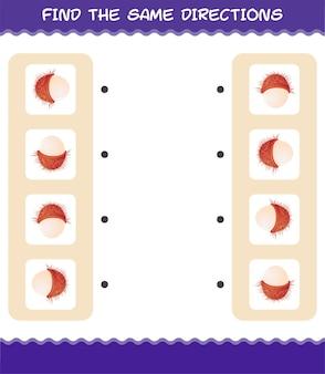 Faites correspondre les mêmes directions de ramboutan. jeu de correspondance. jeu éducatif pour les enfants et les tout-petits de la maternelle
