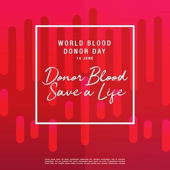 Faites un don de sang pour la journée mondiale des donneurs de sang, le 14 juin.