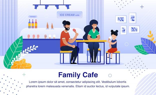 Famille dans la bannière plate de café de crème glacée