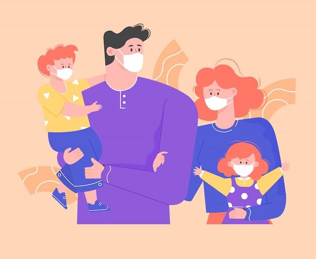 Famille dans des masques médicaux de protection. papa, maman, fils et fille ne propagent pas ensemble l'infection virale. santé et comportement responsable en cas de pandémie et de quarantaine. illustration plate.