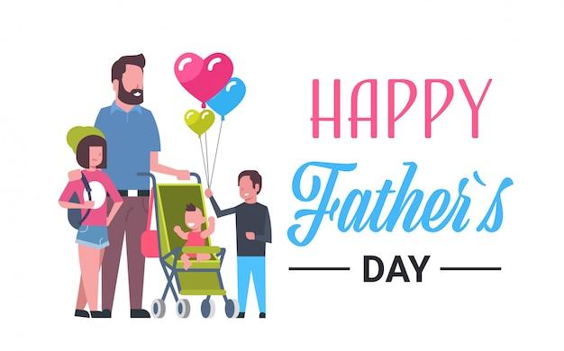 Famille fête la fête des pères