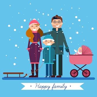 Famille heureuse avec bébé nouveau-né en vacances d'hiver