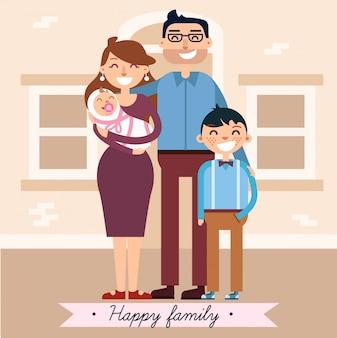 Famille heureuse avec bébé nouveau-né