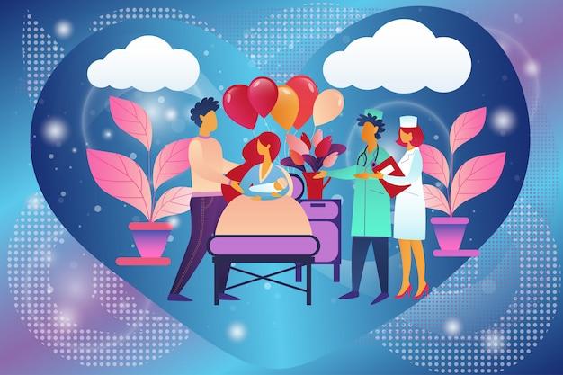 Famille heureuse avec chambre de maternité pour nouveau-né