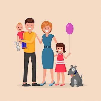 Famille heureuse avec chien