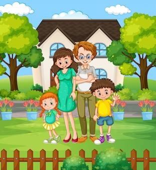 Famille heureuse dans la cour