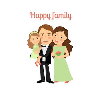 Famille heureuse avec jeune fille
