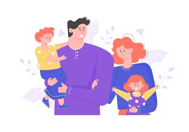 Une famille heureuse se tient ensemble. embrasse et souris. des gens joyeux: papa, maman et deux enfants.