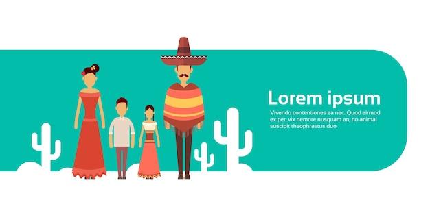 Famille mexicaine avec deux enfants