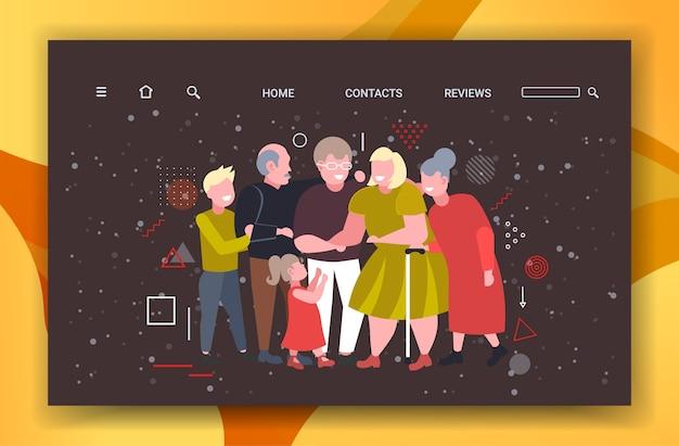 Famille multi génération debout ensemble joyeux noël hiver vacances célébration concept plat pleine longueur horizontale illustration vectorielle
