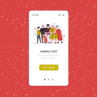 Famille multi génération debout ensemble joyeux noël hiver vacances célébration concept smartphone écran en ligne application mobile plate illustration vectorielle pleine longueur