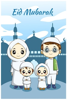 Famille musulmane, illustration de dessin animé eid mubarak