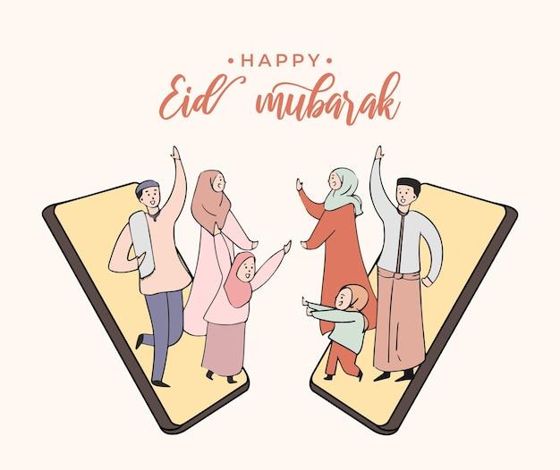 La famille musulmane se bénissant eid mubarak à l'aide d'un appel vidéo, communication en ligne pendant la pandémie