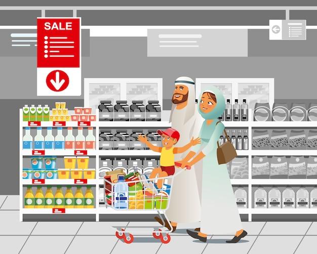 Famille shopping sur le concept de vecteur de dessin animé vente