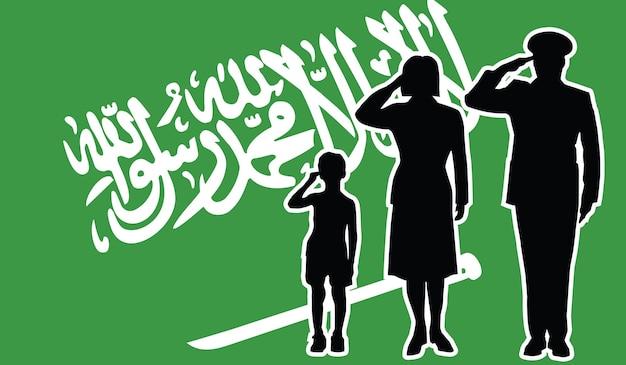 La famille de soldat de l'arabie saoudite salue le fond de patriote
