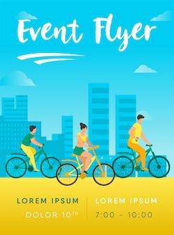 Famille à vélo dans le modèle de flyer de parc de la ville
