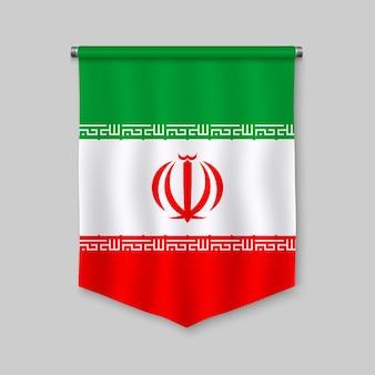 Fanion réaliste 3d avec le drapeau de l'iran