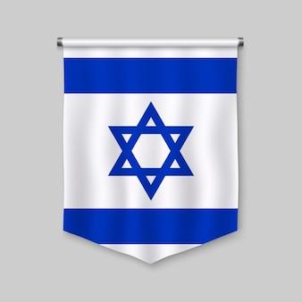 Fanion réaliste 3d avec le drapeau d'israël