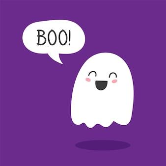 Fantôme d'halloween mignon avec bulle de dialogue boo