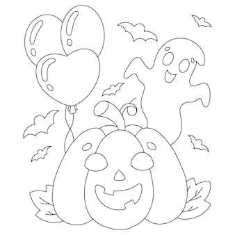 Fantôme mignon et citrouille avec des ballons page de livre de coloriage pour les enfants thème halloween