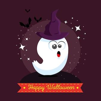 Fantôme mignon joyeux halloween dessin animé