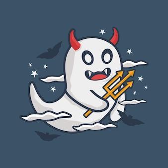 Fantôme mignon portant un trident