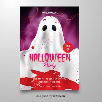 Fantôme avec le modèle d'affiche halloween sang