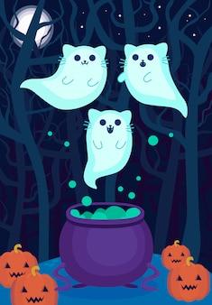 Fantômes dans la forêt
