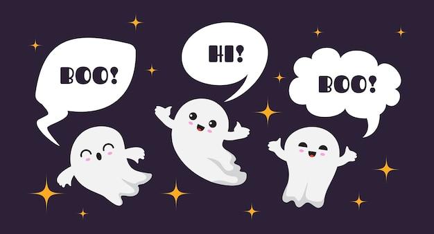 Fantômes heureux mignons