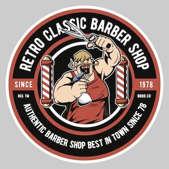Fat barber shop