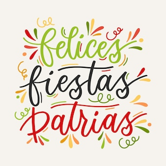 Felices fiestas patrias - lettrage