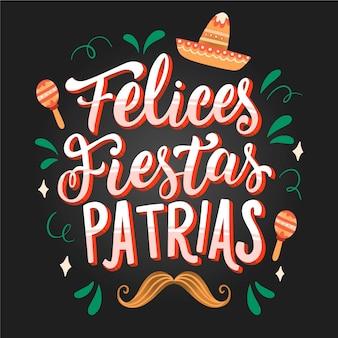 Felices fiestas patrias - lettrage