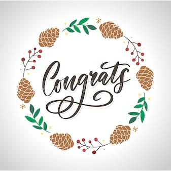 Félicitations carte de félicitations lettrage texte de calligraphie brosse