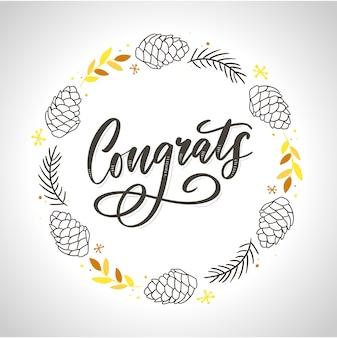 Félicitations carte de félicitations lettrage texte de calligraphie