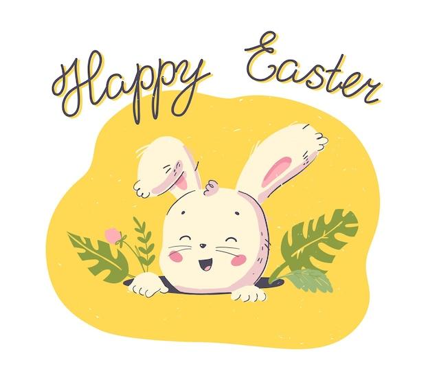 Félicitations de joyeuses pâques de vecteur avec la tête de personnage de petit lapin mignon dessiné à la main dans le trou et les éléments décoratifs floraux isolés sur fond blanc. bon pour la carte de vacances, la bannière, l'étiquette, l'impression, etc.